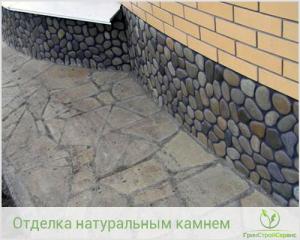 Отелка цоколя натуральным камнем