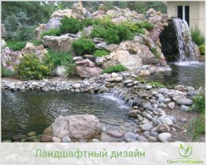 Дизайн искусственного водопада