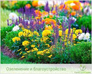 Цветник - озеленение и благоустройство в Казани