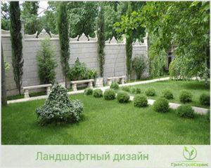 Дандшафтный дизайн Казань