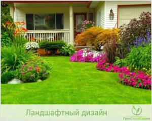 Озеленение территории в Казани