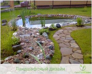 Благоустройство участков в Казани