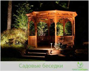 Простые беседки для дачи и загородного дома
