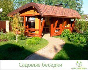 садовые беседки в ландшафтном дизайне