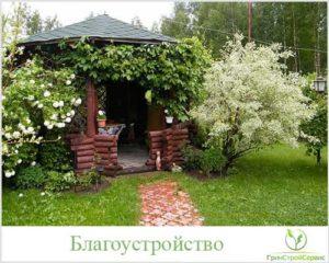 благоустройство территории частного дома фото