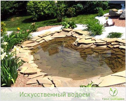 Искусственный водоем в Казани